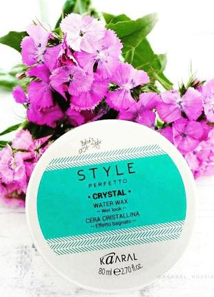 Воск на водной основе kaaral style perfetto crystal water wax