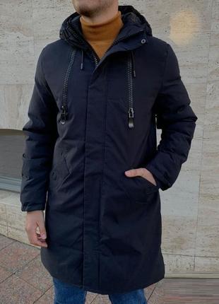 Куртка-холодная зима**наполнитель-tinsulate *