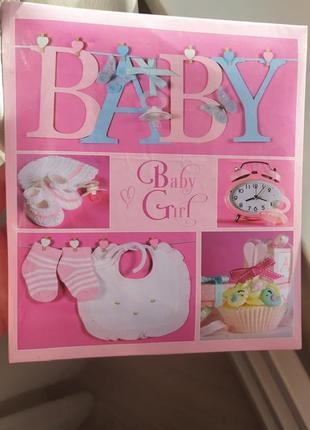 Фотоальбом для дівчаток