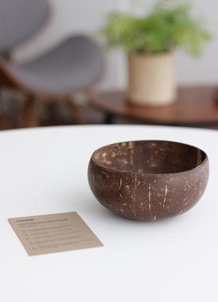Кокосовая чаша пиала миска из кокоса original (гладкая) hi cocobowl