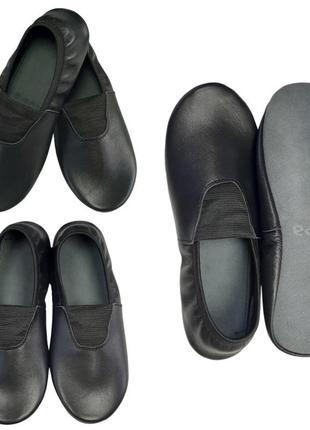Чешки кожаные ( в черном и белом цветах)