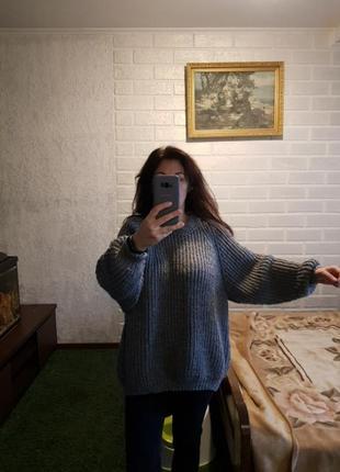 Обьемный свитер оверсайз крупной вязки