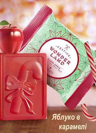 Мило festive wonderland 35853 oriflame оріфлейм орифлейм мыло яблоко/яблуко карамель