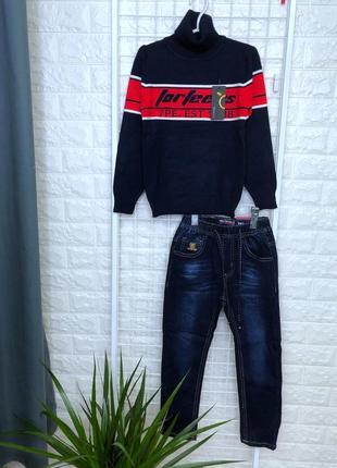 Утепленные джинсы