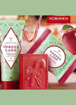 Новорічний набір яблуко і карамель oriflame оріфлейм орифлейм набор яблоко🍎крем д рук/мыло