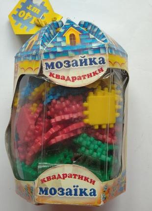 Конструктор мозайка квадратики