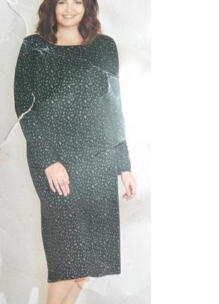 Грудь 132+см  классное платье от немецкого бренда esmara.