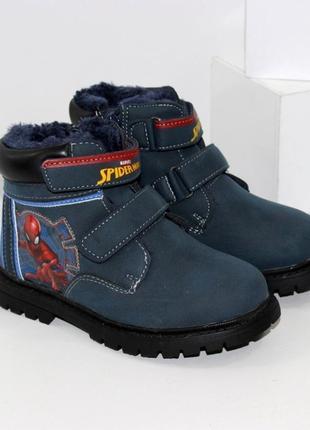 """Зимние ботинки для мальчика """"человек паук"""" синие"""