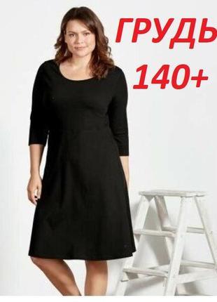 Грудь 140+см классное платье от немецкого бренда esmara.