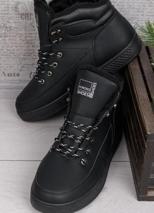 🌿 мужские черные зимние ботинки