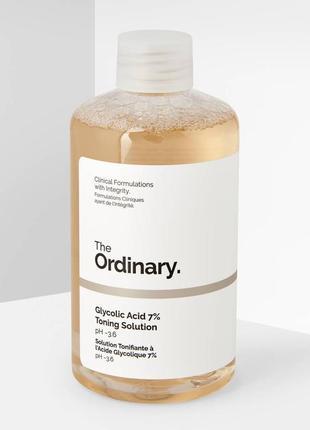The ordinary glycolic acid 7% toning solution  тоник для лица с 7% гликолевой кислотой