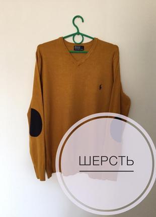 Шерстяной свитер пуловер горчичного цвета