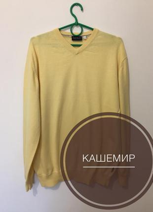 Кашемировый свитер пуловер из хлопка и кашемира