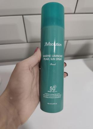 Солнцезащитный спрей спф 50 jmsolution marine spray
