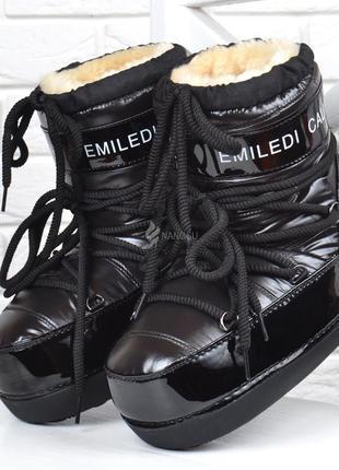 Дутики женские луноходы термо moon boots jewelry черные