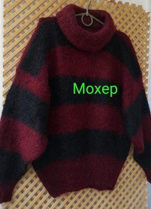 Теплый мохеровый свитерок