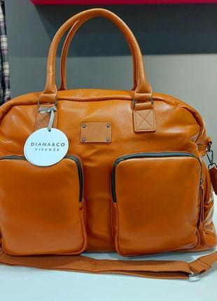 Дорожные сумки эко кожа