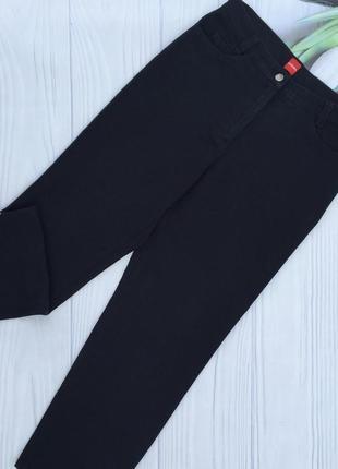 Стильные джинсы с высокой посадкой olsen
