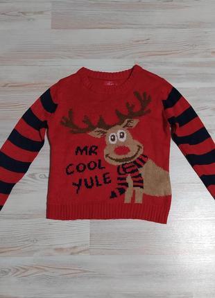 Детская оригинальная новогодняя рождественская кофта свитшот свитер boy's