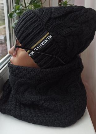 Новый комплект: шапка (на флисе) и снуд труба, черный