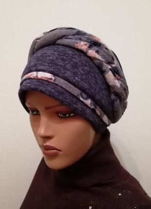 Красивая шапка чалма 56-58 темно-синий