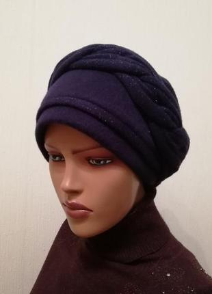 Красивая чалма шапка 56-58 темно-синяя