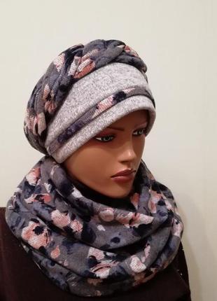 Красивый комплект шапка чалма и шарф платок 56-58 серый