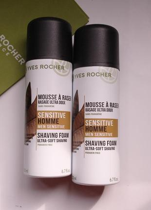 Пена для бритья для чувствительной кожи ив роше yves rocher