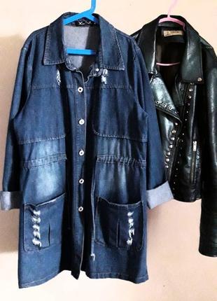 Фактурное джинсовое пальто/тренч/джинсовка/кардиган бойфренд корея musthave xinyi.