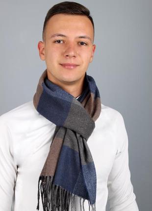Мужской шарф унисекс клетка капучино синий