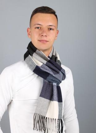 Мужской шарф клетка синий джинс