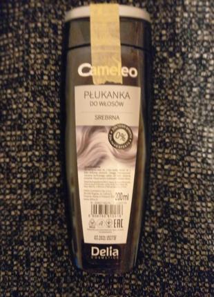 Ополаскиватель delia cosmetics cameleo
