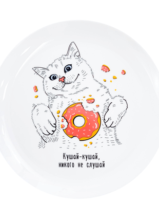 """Тарелка """"кот-пончик"""""""