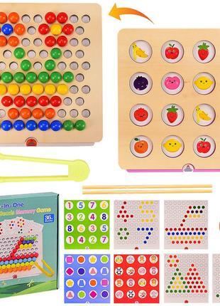 Деревянная мозаика 2в1 мемори настольная игра