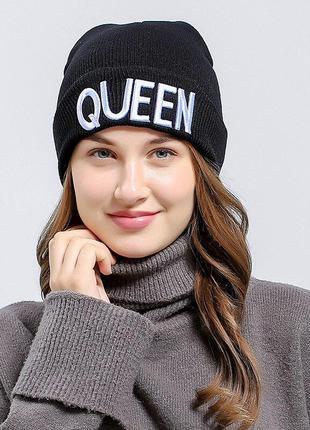 3 мега-крута стильна модна шапка queen