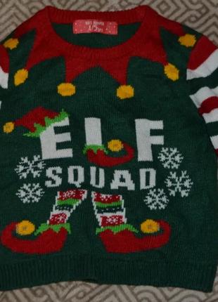 Новогодний свитер эльфа 4-5 лет рост 104-110 англия