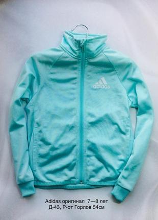 Адидас adidas кофта спортивная, олимпийка 7-8 лет