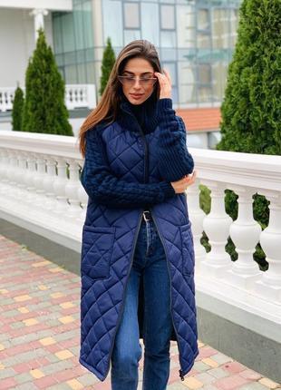 Длиное пальто