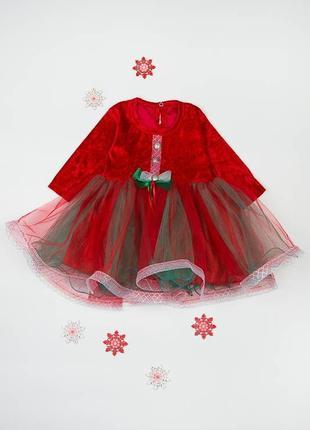 """Платье """"новогоднее"""" для девочки  фатин 1-2-3 года"""