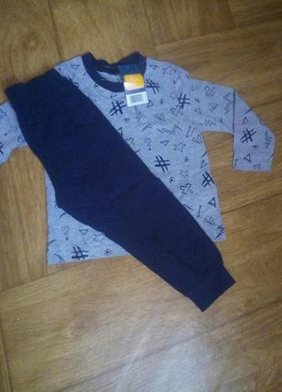 Фирменная пижама