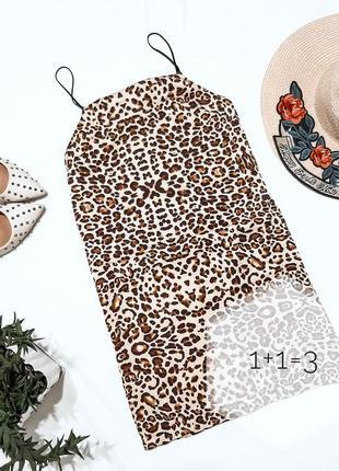 Topshop вечернее мини платье xs бюстье по фигуре короткое леопард эффектное
