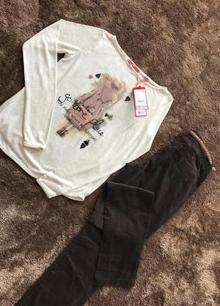 Жіночі штани з поясом