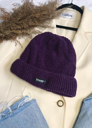 Тёплая трендовые шапка