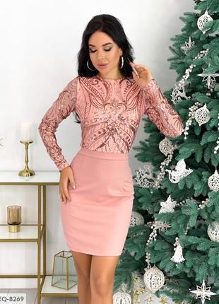 Облегающее нарядное мини платье с пайетками паетками на сетке