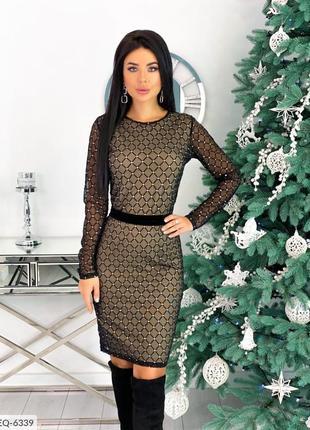 Нарядное облегающее платье сетка с блеском