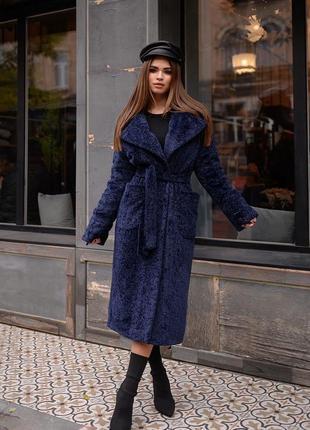 Синее сапфировое тёплое зимнее пальто из каракуля с поясом