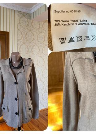 Кашемирово-шерстяной кардиган свитер джемпер кофта