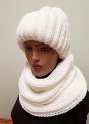 Стильный комплект шапка и снуд крупная вязка 56-58 белый