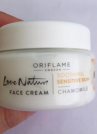 Крем для обличчя «ромашка» гарно пахне) від oriflame