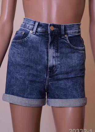 Шорты джинсовые monki размер s-m (27p.)